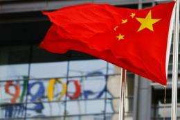 The Google logo is reflected in windows of the company's China head office