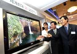 55 inch LCD TV