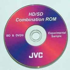 Blu-ray/ DVD combo ROM disc prototype
