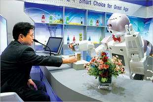 Koreans introduce 'talking' robots