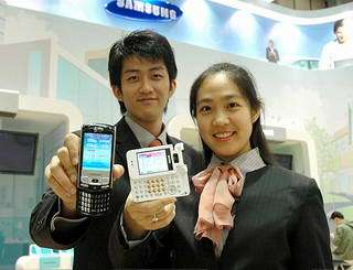Samsung to Unveil the World's First WiBro (Mobile WiMAX) Handsets