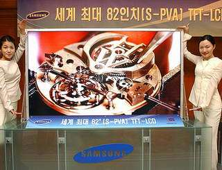 Samsung Offers 82-inch HDTV TFT-LCD display panel