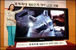 LG Philips newly developed 100-inch TFT-LCD panel