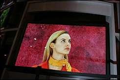 A 103-inch Panasonic plasma television