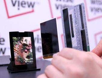 Samsung Develops World's Slimmest Mobile LCD Screen