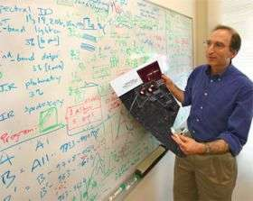 Gruber Cosmology Prize awarded for discovery of universe acceleration