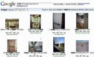 Image-search tool speaks hundreds of languages