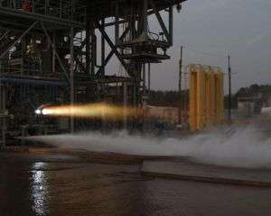 NASA Successfully Completes Engine Hardware Tests for Ares V