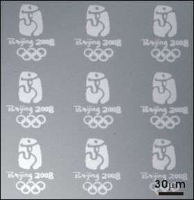 Northwestern chemists take gold, mass-produce Beijing Olympic logo