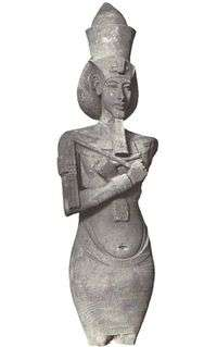 Pharaoh's Unusual Feminine Appearance Suggests Two Gene Defects