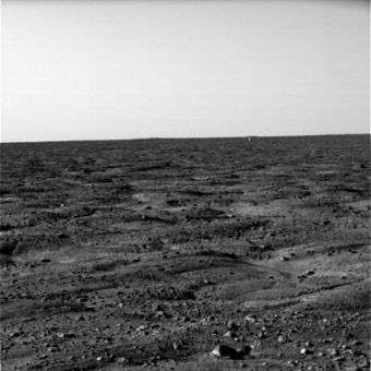 First images from Phoenix Mars lander