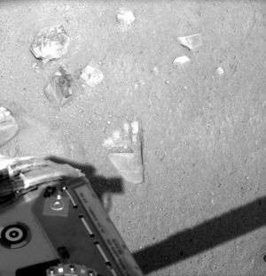 Phoenix's 'Footprints' on Mars