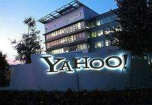 Sign in front of Yahoo! headquarters in Sunnyvale, California