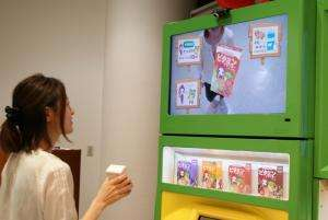 Augmented reality systems appearing in Japanese shopping malls