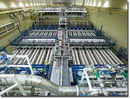 World's largest laser completed