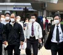 Flu mortality formula is potentially misleading, say scientists