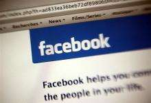 Front page of the Facebook website