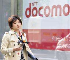 Japan's top mobile telephone operator NTT DoCoMo aims to launch a new mobile phone cash transfer service