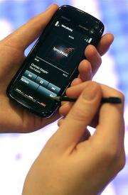 Nokia's first touch screen phone, the Nokia 5800