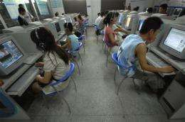 PC makers voluntarily supply Web filter in China (AP)