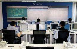 SKorean police: Hackers extracted data in attacks (AP)