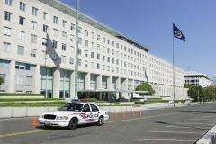 The front of the US State Department