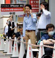 The leaders of Japan and China are set to discuss jointly developing a next-generation mobile telephone network