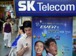 The number of text messages that a mobile user in S.Korea can send out a day has been restricted to 500, down from 1,000