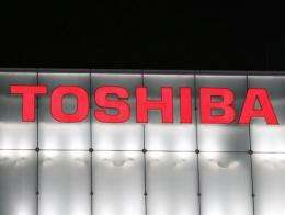 The Toshiba building in central Tokyo