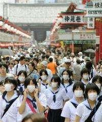 US swine flu deaths hit double-digits (AP)