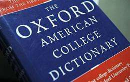 View of the Oxford American College dictionary taken in Washington