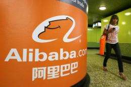 Alibaba has launched a service to help Japanese manufacturers crack into the fast-growing Chinese market