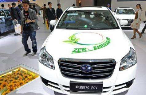 An electric car of Chinese car manufacturer FAW Car