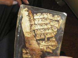 An Israeli algorithm sheds light on the Bible