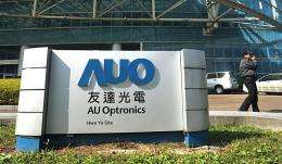 A security guard walks by a plant of flat-screen manufacturer AU Optronics Corp in Taoyuan, Taiwan