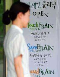Figures from the South Korean family ministry estimate there are two million Internet addicts in the country