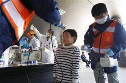 Future cancers from Fukushima plant may be hidden (AP)