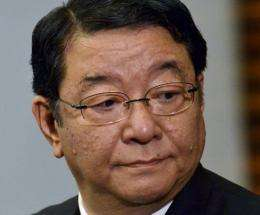 Government's top spokesman Osamu Fujimura