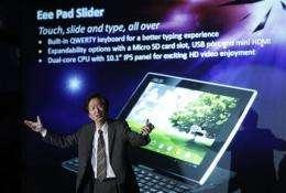 Intel taps into new computing at Taiwan show (AP)