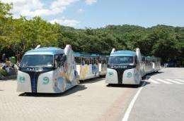 KAIST's successful transfer of green technology