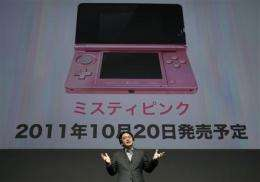 Nintendo seeks to rev up 3DS with holiday games (AP)