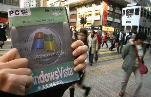 Pirated software is estimated to have cost the industry 130.9 billion yuan in 2010