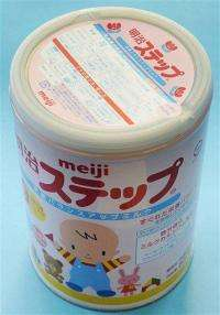 Radiation traces found in Japanese baby formula (AP)
