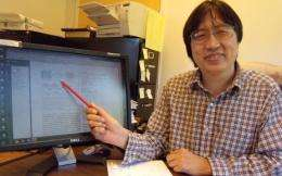 Researcher uses computer science to solve a genetic puzzle