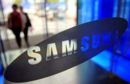 Samsung said in April it would receive a 9.6 percent stake in Seagate