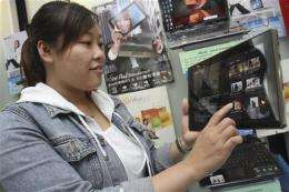 Taiwan show to feature Apple tablet challengers (AP)