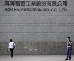 The parent company of Taiwanese tech giant Foxconn plans to mass produce industrial robots