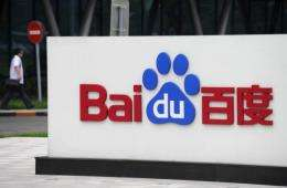 This is the second time that the privately-held Baidu has come under strong media criticism