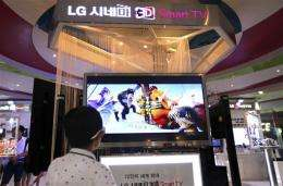 LG Electronics' profit falls as mobile loses money