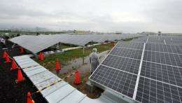 A large-scale solar power plant opens at a startup ceremony in Kyoto
